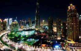 Dnevnik putovanja u slikama | Dubai - grad kojem ćemo se sigurno vratiti!