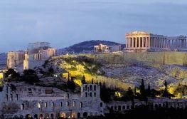 Atena 5 dana