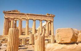 Atena - Nova godina