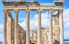 Atena 4 dana
