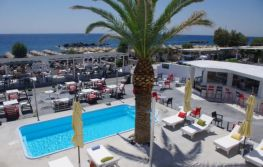 Hotel Beach Boutique 3*