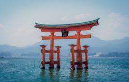 Japan - Zemlja izlazećeg sunca