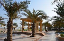 Odmor u Ras al Khaimahu