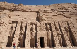 Egipat - tajne Nila | jesen