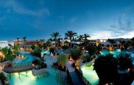 Hotel Ghazala Gardens 4*
