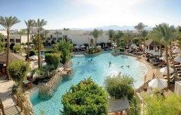 Egipat - Hotel Ghazala Gardens 4*