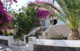 Santorini - Hotel Kymata 3*