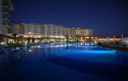 Hotel Seaden Sea World Resort & Spa 5*