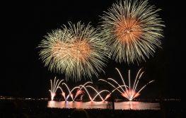 Nova godina u Istanbulu 5 dana