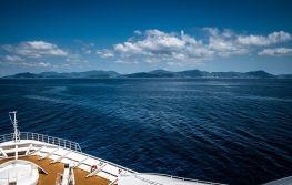 Krstarenje - Tri kontinenta i doček Nove godine u Ateni