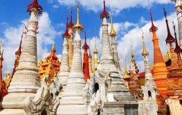 Neotkriveni Mjanmar