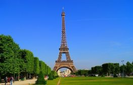 Pariz i Disneyland 5 dana