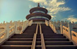 Kineska tura 12 dana