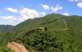 Kina, velika tura 11 dana